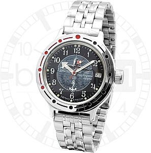 Vostok Automatic U-Boot Black with steel belt and nylon belt