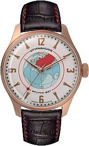 Sturmanskie Heritage Sputnik Mechanical rose PVD coated