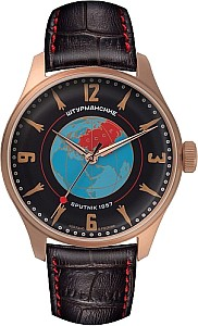 Sturmanskie Heritage Sputnik Mechanisch rose PVD