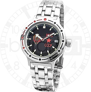 Vostok Automatic KGB Black  with steel belt and nylon belt