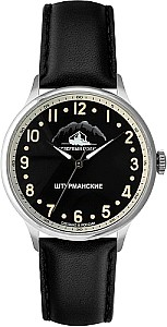 Sturmanskie Arctic  Handaufzg mechanisch