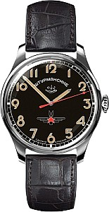 Sturmanskie Retro Gagarin Titanium black dial brown figures